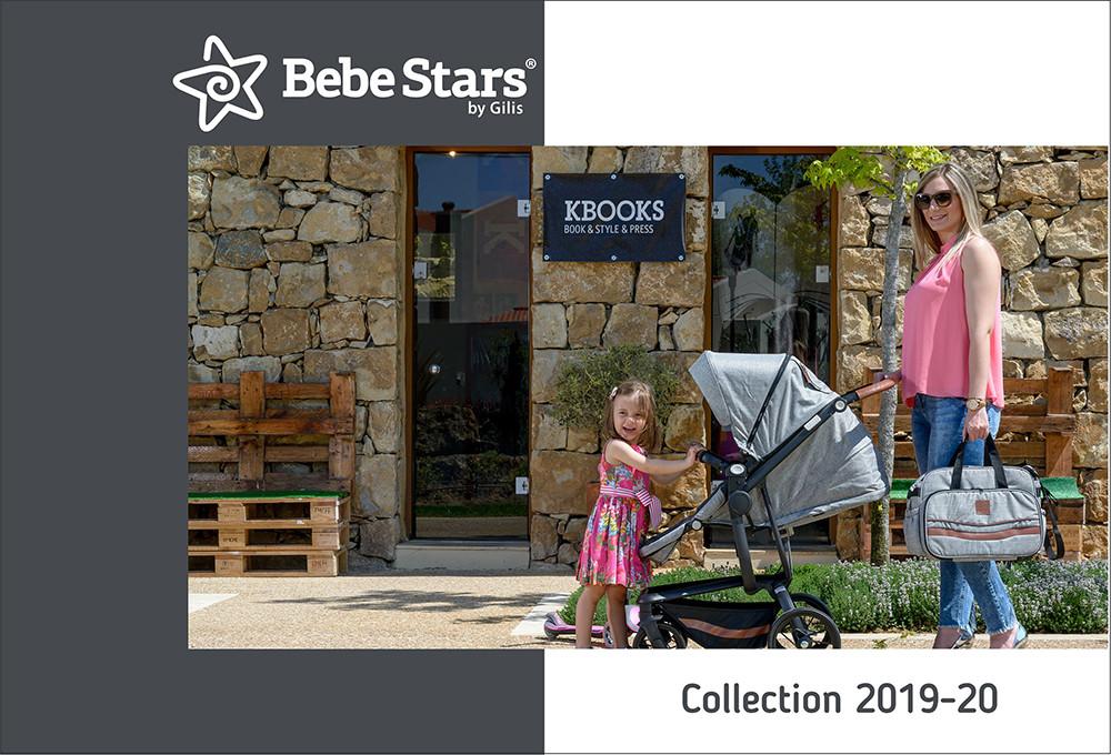 Παιδικά Προϊόντα & Βρεφικά Είδη στη Χαλκιδική - Bebe Stars - image catalog_cover_2020-3 on https://www.bebestars.gr