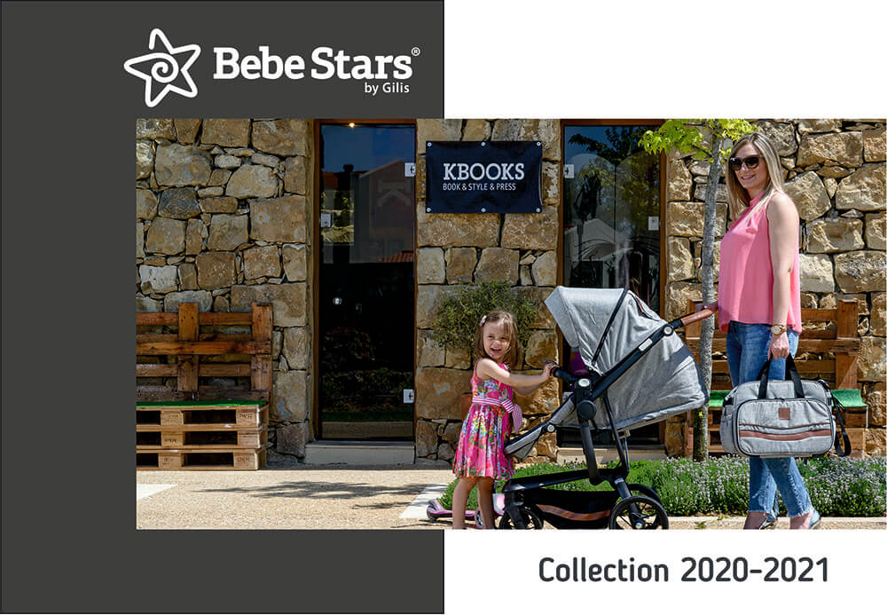 Home - image catalogue-2020 on https://www.bebestars.gr