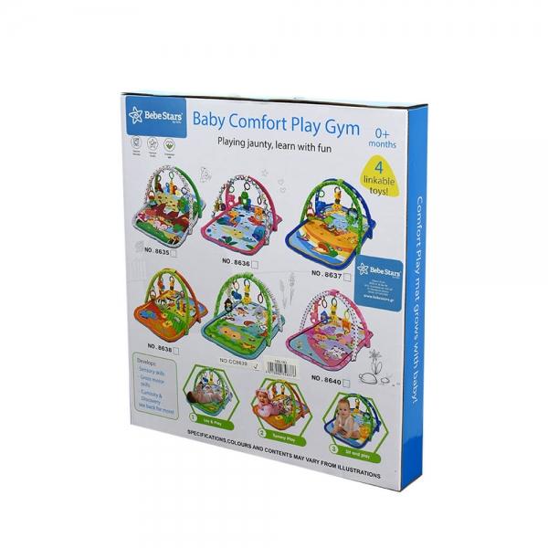 Gym Farm 100-163 - image 100-163-2-600x600 on https://www.bebestars.gr